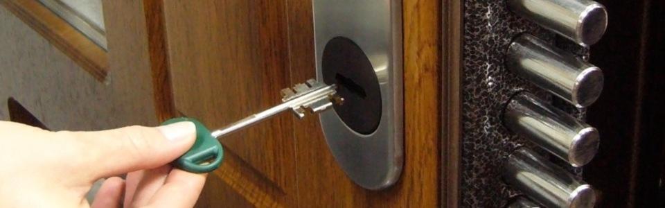 телефон службы открывания дверей